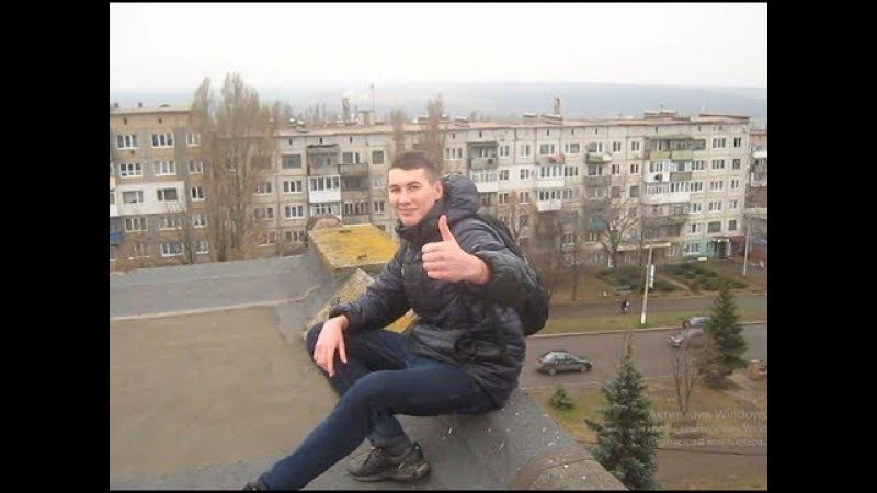 VLOG: в Соледаре карусель полный улет Сергей Баф
