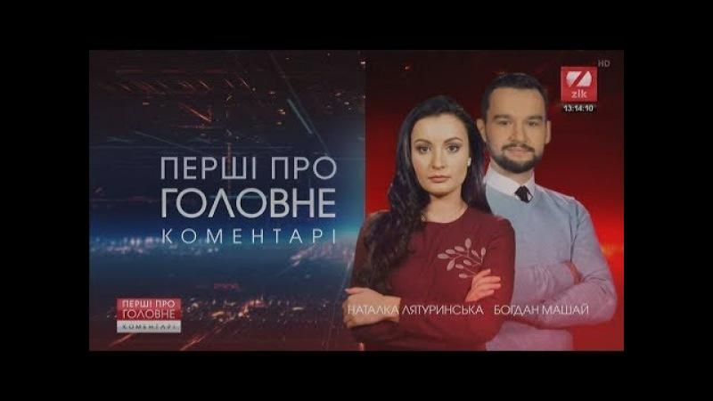 Попри попередження, Росія провела вибори в окупованому Криму