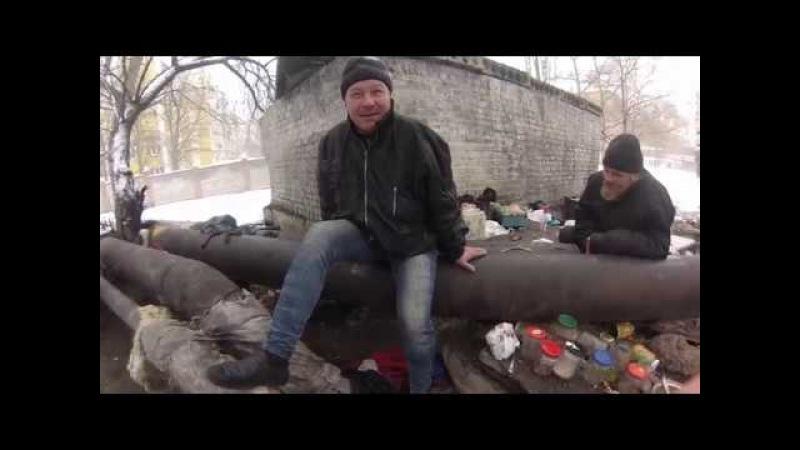 Бродяга Серёга - О тюрьме и жизни на улице(маленькое интервью)