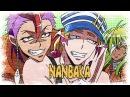 Номернутые Nanbaka