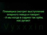 МехСМЕХ 7 #опера #новыйайфон #баба #инструкция #поясверности #кобыла #ревность #21очко #носок