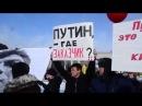Марш памяти Б Немцова Санкт Петербург 25 02 18