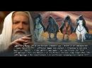 Абсолютная власть над миром Пророчества Нового времени Откровения Иоанна и пре