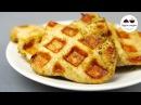 Необычные вафли 1 ВАФЛИ ИЗ КУРИЦЫ Вкуснейшая закуска за 10 минут!