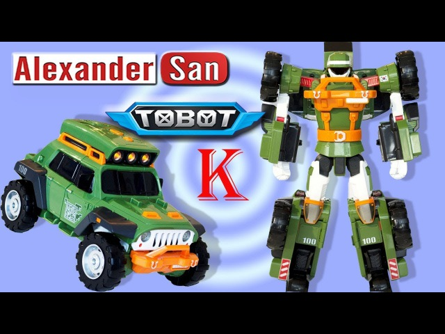 Роботы Трансформеры из мультика ТОБОТ К | Tobot TAEKWON K Adventure Transformer Robot car for kids