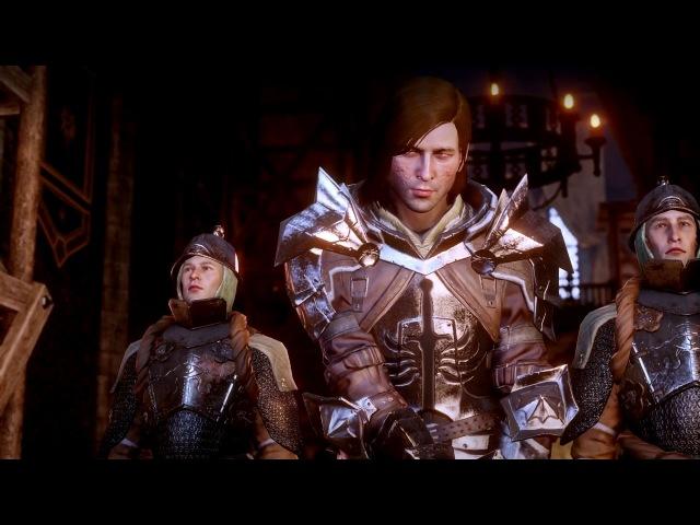 Dragon Age Inquisition - Суд идёт - Рыцарь-капитан Денам - Все варианты