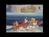 Чесменская битва - Исторический документальный фильм