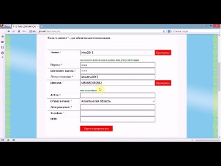 G TIME CORPORATION ' Видео урок регистрации'