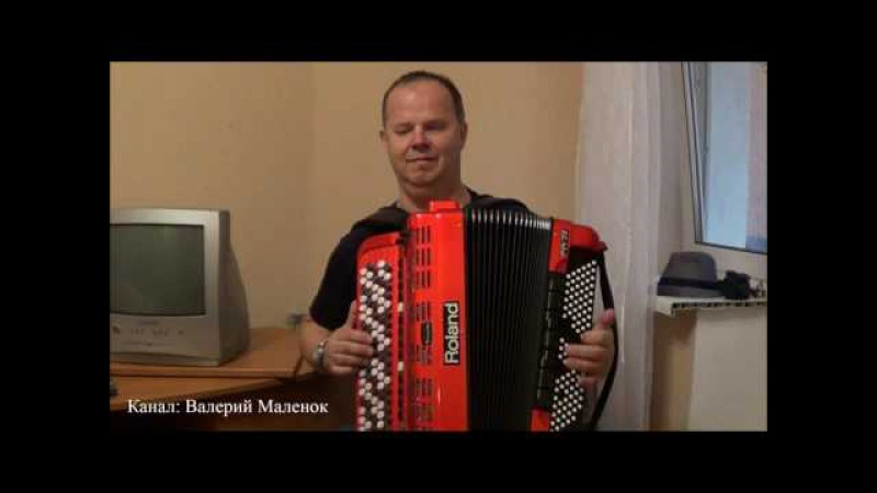 Баянист-самородок играет любимую мелодию дяди Вани! Music!