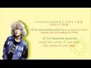 EXO - Beautiful (美) (Chinese version) [Color coded Chinese|Pinyin|English lyrics]