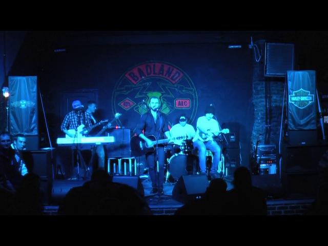 Группа «МегаГерцен», концерт 25.11.2017