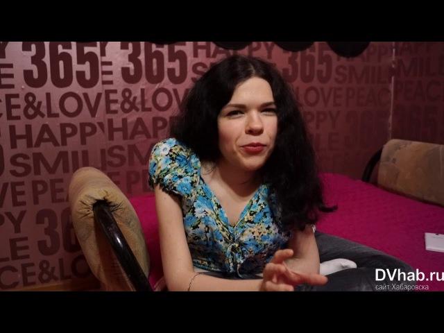 Алина Волнами, героиня спектакля «Мой цвет надежды — оранж».