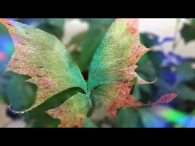 Крылья эльфа, феи, бабочки