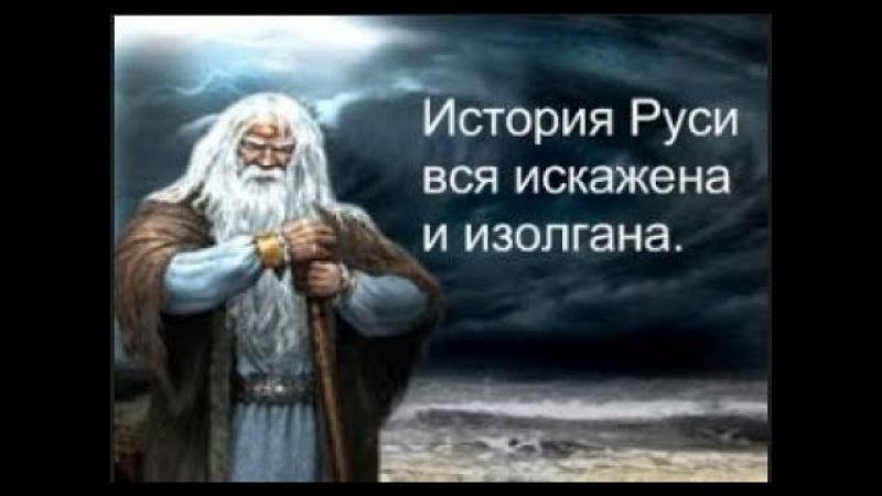 Доказательства древности русского народа