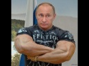 The KGB colonel Putin in action!GYM is my life style!
