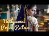 Tатьяна Курочкина. Bollywood. Prem ratan dhan payo. Индийский танец.