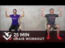 HASfit Chair Exercises Sitting Down Workout Тренировка на стуле для начинающих и пожилых людей