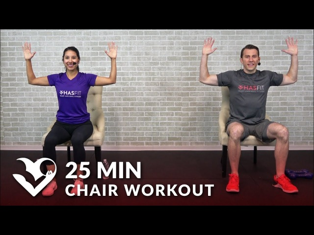 25-минутная тренировка на стуле - Упражнения сидя. 25 Min Chair Exercises Sitting Down Workout - Seated Exercise for Seniors, Elderly, EVERYONE ELSE