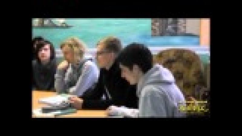 Открытый урок по английскому языку в 10 классе Частная школа Взмах Санкт Петербург смотреть онлайн без регистрации