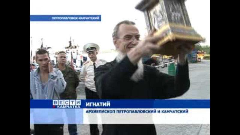 Матуа. ГТРК. 2010