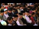 Ночь Предопределения наступает в последние десять дней месяца Рамадан