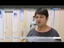 Новости на «Россия 24» • В Крыму и Татарстане открылись новые медицинские учреждения