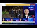 Новости на «Россия 24» • После выборов президента России спортсмены вспомнили Игры-2014 в Сочи