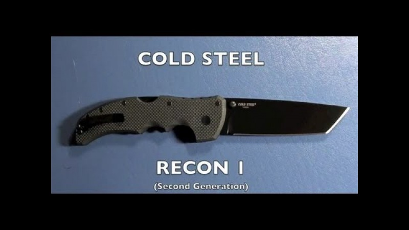 Cold Steel Recon 1 (Gen 2)