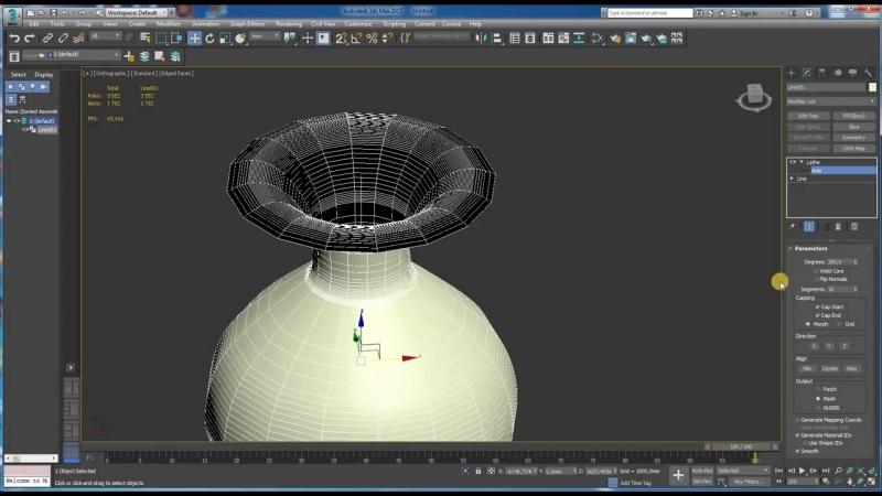3Ds Max, Corona Renderer - Основы моделирования | ГРАФИУМ | Фотовизуализация