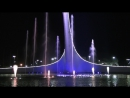 Отдых 2017 поющий фонтан Олимпийский парк Сочи