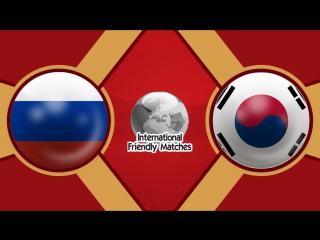 Россия 4:2 Южная Корея | Товарищеские матчи 2017 | Обзор матча