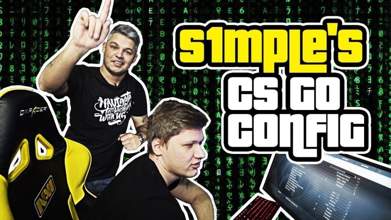 [NAVI CS:GO] S1mple's CS:GO config [RU/EN]