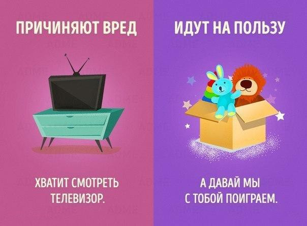vUJZvkzd3xo - Правильные воспитательные фразы