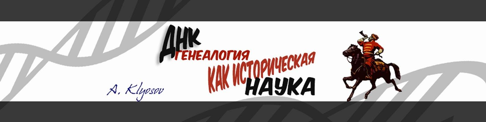 Казино новое вулкан Гусь Хрустальный установить