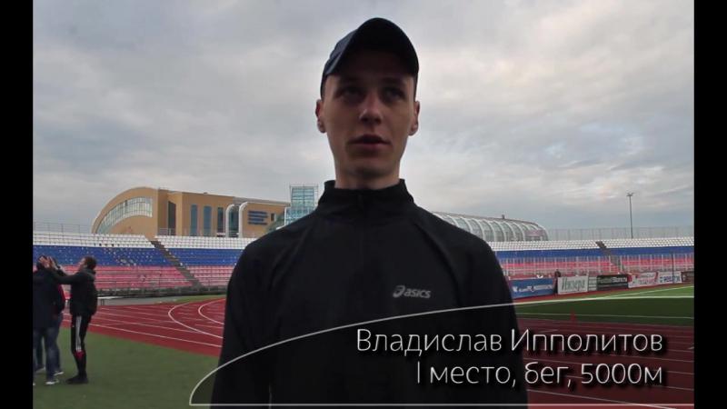 Чемпионат и первенство Мордовии по легкой атлетике
