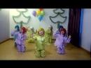 Танец Ёжики