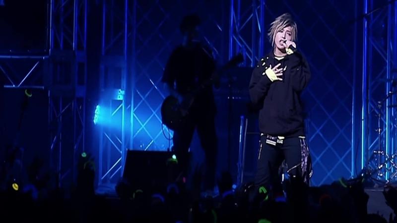 Shouta Aoi (蒼井翔太) - Beat goes on