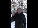 Экс солист Отпетых Мошенников приглашает на День Рождения Бара