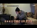 Preview] tvN LittleHouseInTheForest ParkShinHyе