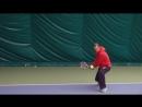 Уроки тенниса Удар слева Работа ног