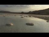 Dead sea, Neve Zohar, Israel