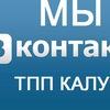 Союз «Торгово-промышленная палата Калужской обла