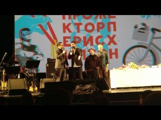 ППХ (16.12.2017 Санкт-Петербург) Финальная песня
