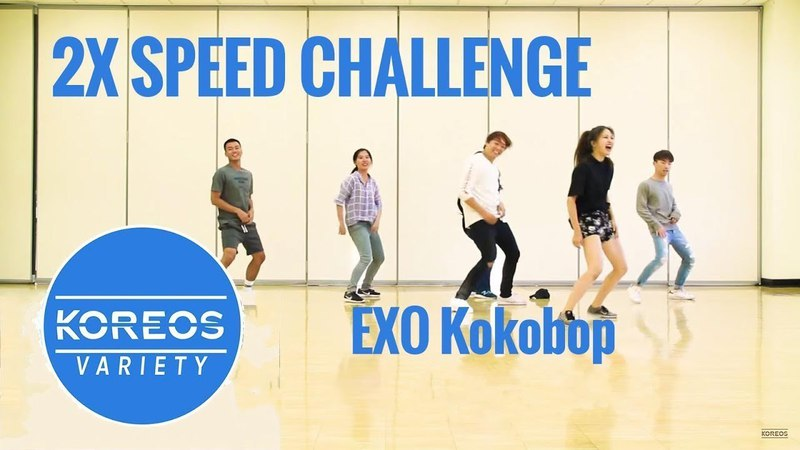 [Koreos Variety] S2 E4 - 2X Faster Dance Challenge: EXO 엑소 - Kokobop