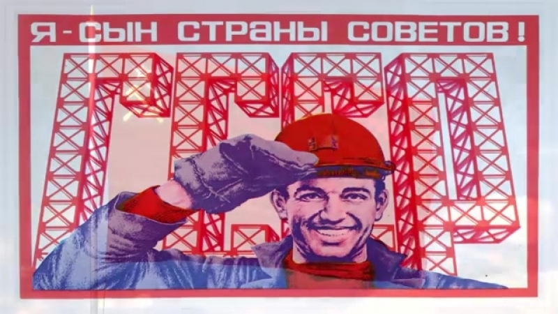 Гимн СССР(National Anthem of the Soviet Union).mp4