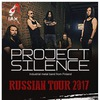 18.10.-Project Silence (Fin)@Faustophel в БАХе!