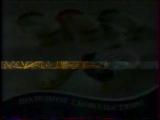 staroetv.su / Реклама (Первый канал, 19.07.2005) (1)