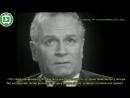 Сэр Лоуренс Оливье великое мастерство 1966 интервью с Кеннетом Тайнаном (4/5) | ВНЗ!
