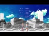 Itsudatte Bokura no Koi wa 10 cm Datta. ED (Tokyo Winter Session - HoneyWorks feat. CV Hiroshi Kamiya, Haruka Tomatsu, Aki Toyo