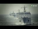 Тактичка вежба десантних бродова Ратне морнарице Кине